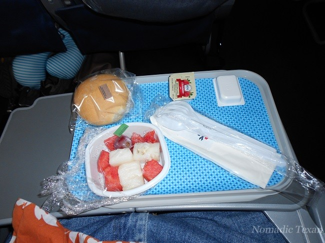 Breakfast for a $949 ticket!